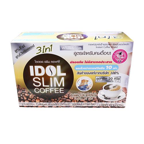 Cafe Giảm Cân Idol 3 In 1 Thái Lan Mẫu Mới