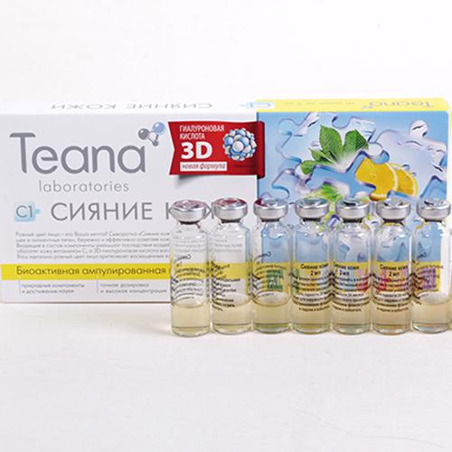 Serum Collagen Tươi Teana Nhập Từ Nga