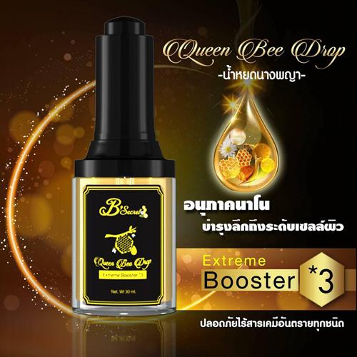 Serum Dưỡng Trắng Da Queen Bee Drop Hoàng Gia Thái Lan