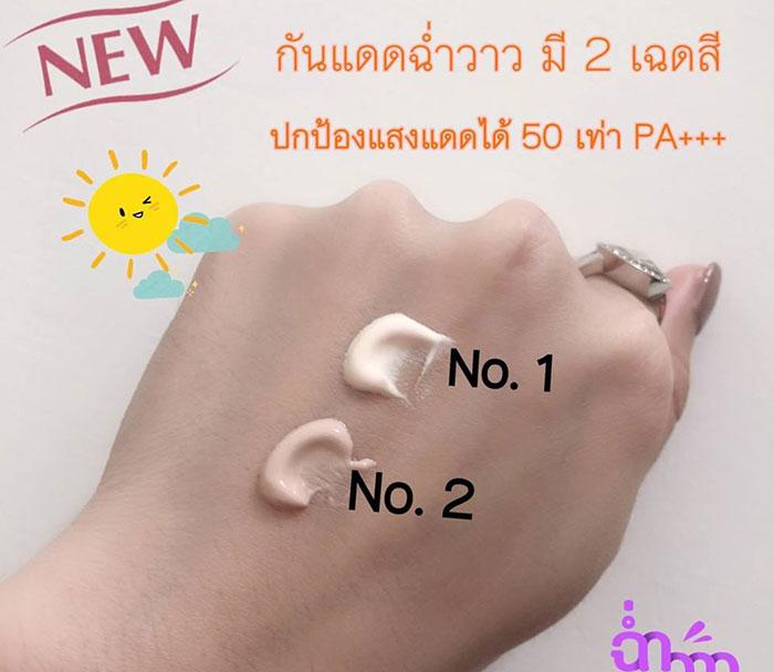 kem-chong-nang-kem-chong-nang-mark-up-sunscreen-thai-lan-319