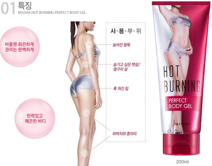 tan-mo-bung-thuoc-giam-can-gel-giam-mo-missha-hot-burning-perfect-body-gel-200ml-181