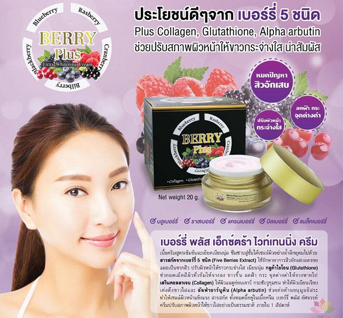 duong-da-mat-kem-duong-trang-da-tri-nam-berry-plus-extra-whitening-cream-thai-lan-378