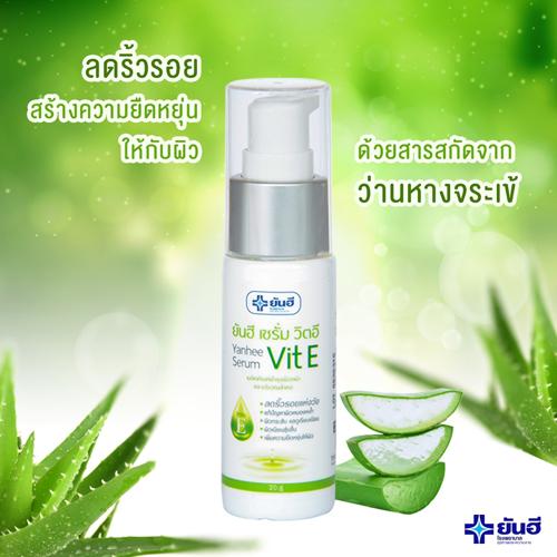 Serum Vitamin E Mờ Nếp Nhăn Thái Lan Chính Hãng