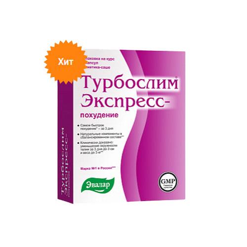 Thuốc Giảm Cân Turboslim Của Nga Chính Hãng
